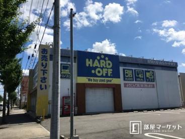 ハードオフ岡崎六名店の画像1