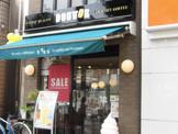 ドトールコーヒーショップ 東中野店