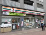 セブン-イレブン東中野3丁目店