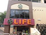 ライフ東中野店
