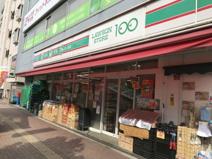 ローソンストア100 東中野店