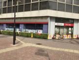 三菱UFJ銀行 東中野支店