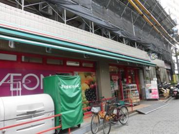 まいばすけっと 高円寺南1丁目店の画像1