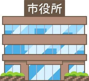 大阪市 浪速区役所の画像1