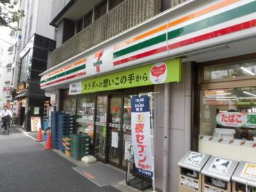 セブンイレブン杉並和田3丁目店の画像1