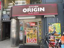 オリジン弁当 東高円寺店