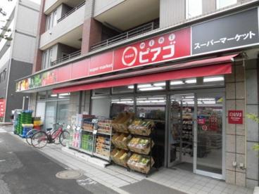 miniピアゴ 東高円寺駅前店の画像1