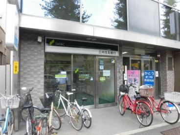 三井住友銀行 東高円寺支店の画像1