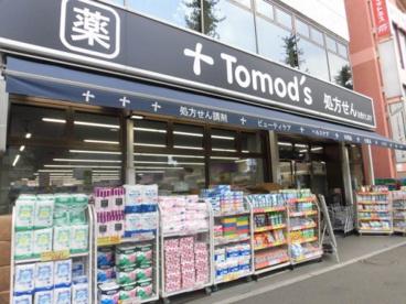 トモズ 東高円寺店の画像1
