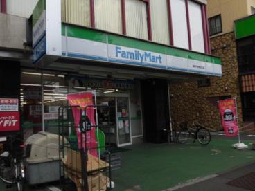 ファミリーマート東高円寺駅北口店の画像1