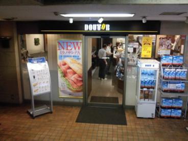 ドトールコーヒーショップ 東高円寺店の画像1
