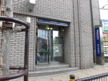 みずほATMコーナー 東高円寺駅前出張所の画像1
