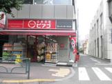 miniピアゴ 中野中央5丁目店