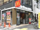 マクドナルド 新中野店