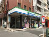 ファミリーマート+薬ヒグチ中野坂上西店