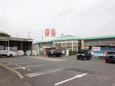 コメリハード&グリーン 富士見時沢店の画像1