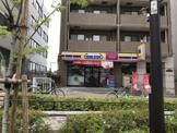 ミニストップ 中野坂上中央2丁目店