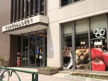 ライフ中野坂上店