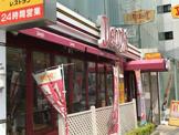デニーズ 中野坂上店