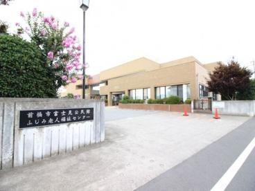 富士見公民館の画像1
