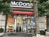 マクドナルド 中野坂上店