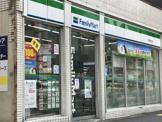 ファミリーマート中野本町店