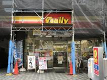 デイリーヤマザキ中野中央店