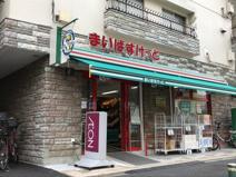 まいばすけっと中野本町3丁目店