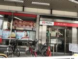 三菱UFJ銀行 中野支店