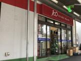 キャンドゥ 中野鍋横店