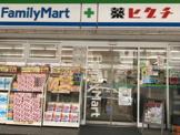 ファミリーマート薬ヒグチ鍋横店