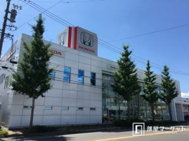 Honda Cars 三河 岡崎六名南店の画像1
