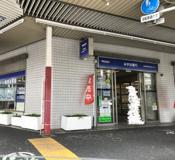 みずほ銀行 中野支店