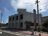 西尾信用金庫 岡崎支店