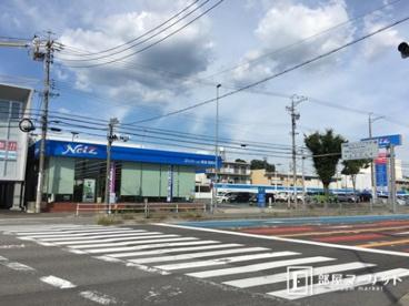 ネッツトヨタ東海 岡崎中店の画像1