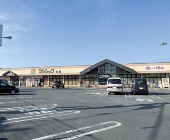 マルショク 安岡店の画像1