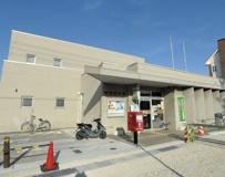 安岡郵便局