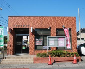 下関冨任郵便局の画像1