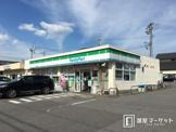 ファミリーマート 岡崎向山町店