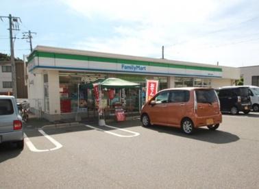 ファミリーマート下関王司上町店の画像1