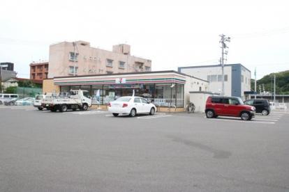 セブン-イレブン下関漁港前店の画像1