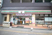セブン‐イレブン 下関新地店