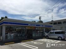 ローソン岡崎明大寺町店