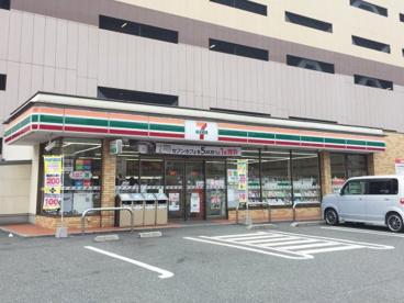 セブン-イレブン 下関竹崎4丁目店の画像1