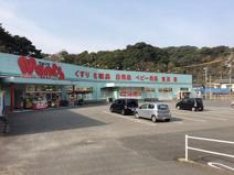 ウォンツ下関彦島店