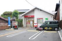 下関上新地郵便局