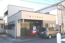 下関入江郵便局