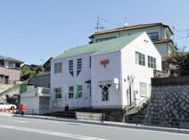 下関大平郵便局