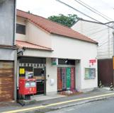下関豊前田郵便局