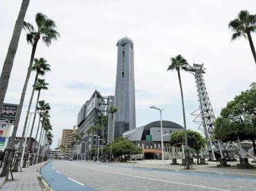 海峡ゆめタワーの画像1